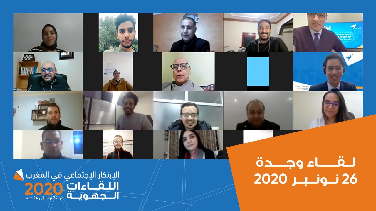 REGIONALES 2020 OUJDA 2