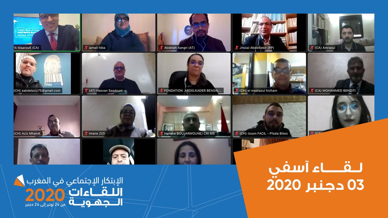 REGIONALES 2020  SAFI 2
